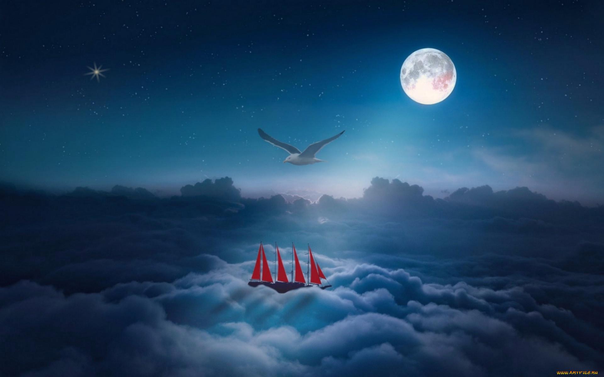 Корабли в небе картинки